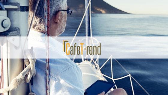 cafetrend-blog-nyugdijpenztar