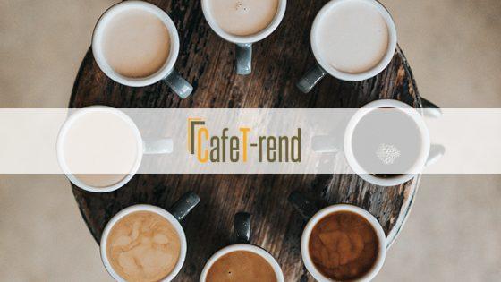 cafetrend-blog-igy-valtozik-jovore-a-cafeteria