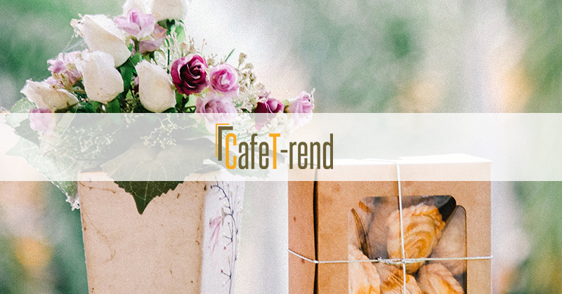 cafetrend-blog-2018-jovo-evi-juttatasok
